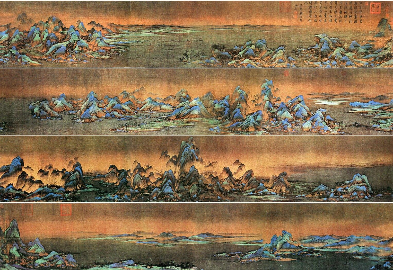 千里江山图王希孟历代名作欣赏北京市问古斋书画社